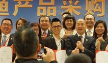 【Yahoo論壇】韓國瑜和國民黨對不起中華民國