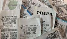 夜市攤販鮮少開發票?知情人吐標準