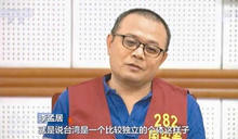 李孟居案 國民黨籲蔡政府儘速拿辦法協助無辜者回台