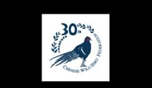 快新聞/中華鳥會遭國際鳥盟除名 外交部嚴厲譴責