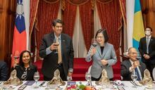 蔡總統設宴接待帛琉總統惠恕仁訪團 表達誠摯歡迎