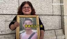 中尉亡10軍官不起訴 母控司法不公