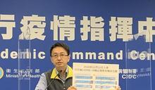 疫情指揮中心自行認定「無違憲」 侵犯大法官職權