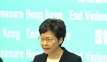 鍾南山提香港「全民檢測」被打臉 林鄭反彈:可能有「反效果」