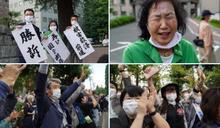 福島核電案集體訴訟 高院判國家敗訴