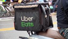 訂UberEats更省!拚明年轉台灣境內公司 刷卡免再付跨海手續費