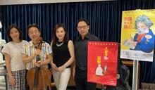 張正傑「輪椅族音樂會」 明下午高捷美麗島站來幫大提琴找新娘