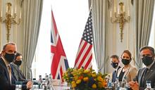 七國外長會議在倫敦召開