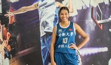 世新女籃萌虎添翼!菲律賓「籃球小姐」潔丹妮兒加盟 UBA預賽繳佳績