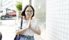 【潛逃台灣】鍾雪瑩被暫控無牌管有槍械或彈藥 明日提堂