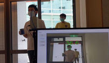 結合AI與紅外線熱像儀彩色顯示 工研院超狂利器替台積電守門