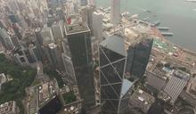 美國制裁文件針對香港官員 未知是否包括中央涉港官員