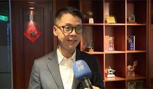 東方不敗「張清芳」投資眼光精準 砸2.24億買信義區豪宅 齊身200萬俱樂部