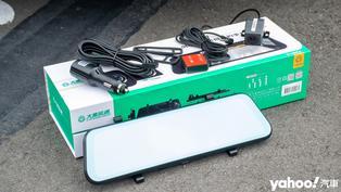 【開箱圖輯】江湖在走,鷹之眼3D倒車顯影電子後視鏡TA-B005要有!三大功能開箱實測!