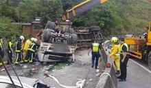 一日內多起車禍 基隆傳拖板車翻覆