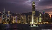 德國瑙曼基金會關閉在香港辦事處