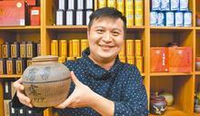 傳承手作茶 38歲陳弘儒奪神農獎