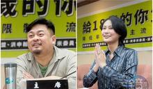 【財產申報】最窮立委洪申翰、賴品妤翻身 上任2個月財產驚人變化