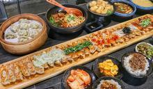 你能吃幾顆?台中「軍艦鍋貼」1盤6種口味,必嘗塔塔醬、章魚燒