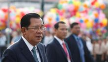 柬埔寨挖到石油 預估初期最多可日產7500桶