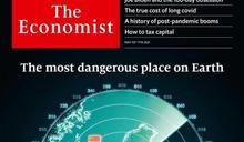 快新聞/《經濟學人》指「台灣是全球最危險的地方」 外交部回應了
