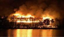 緬甸仰光市區知名飯店大火 至少一死兩傷