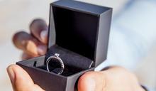 她答應求婚又後悔感覺「太草率」 反被男友「收回求婚」!女友怒:像被退貨