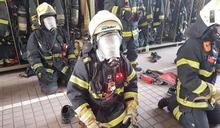 面對災害各種艱難考驗,消防人員積極提升火場求生能力