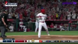 【MLB好球】追分關鍵時刻 大谷翔平一壘安打2打點
