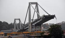 意大利斷橋43人死 重建後竟變旅遊景點?