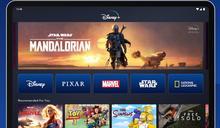 Disney+訂閱戶正式破億!上架短短16個月達標