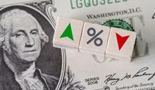 Fed宣布凍息到2023年,市場將迎來最龐大的金融泡沫?