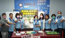 國民黨團要求停止興達電廠4燃煤機組 陳其邁未承諾