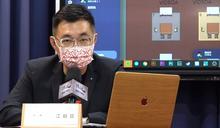 張忠謀APEC談話遭解讀「卡國民黨疫苗」 綠營批江啟臣:只作秀不做事令人遺憾