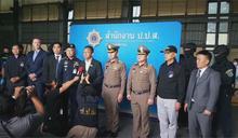 台泰雙方合作 偵破泰國史上最大毒品案