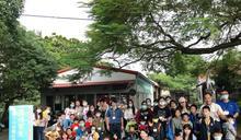 「農」情蜜意 南市舉辦親子共遊農莊趣