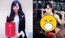正妹律師驚豔PTT表特版 火辣健身圖收服網:兼職教練?