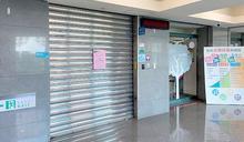 新北經發局篩檢一約僱人員PCR陽性 立即全區清消並暫停臨櫃服務至11日