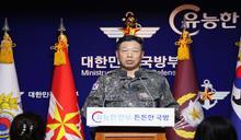 南韓公務員「疑跳海投北」遭射殺 金正恩道歉