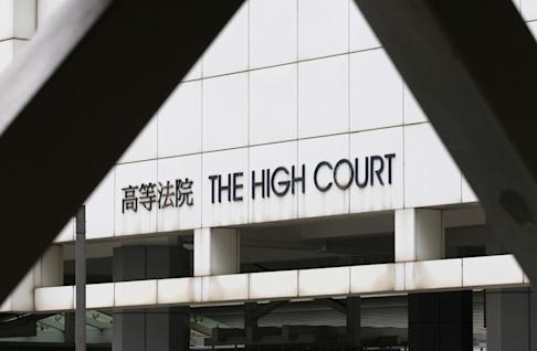Hong Kong's Court of Appeal delivered its ruling on Monday. Photo: Roy Issa