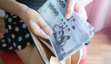活存利率最高2.5% 善用高利數位帳戶年息多5倍