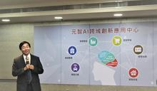 元智大學副校長林志民 獲教育部學術獎