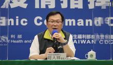 台大公衛推論比利時工程師可能在台北染疫!莊人祥回應:彰化應要有人染疫