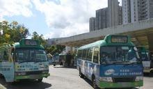 25A專線小巴司機確診 主要來往大埔墟至南華莆