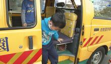 孩童恐解不開 娃娃車未強制裝安全帶