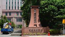 強制規定公股銀延攬「香港專業人才」還訂KPI? 財部回應了
