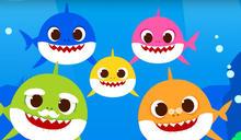 獄警逼4囚聽《Baby Shark》2小時 遭起訴挨批「不人道」