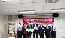 理財規劃北區總決賽 中國科大財金系獲獎最多