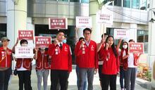 台南市議會開議 基進成立監督小組