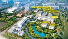 【全文】搶莫德納授權發展mRNA技術 國衛院擴廠建萬坪疫苗基地